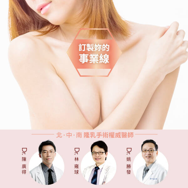 breast_3Dr
